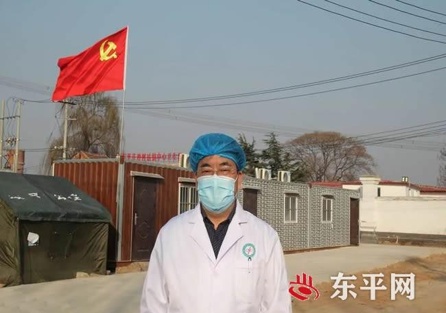 东平县人民医院院长张东晟:身为排头兵 就得打硬仗