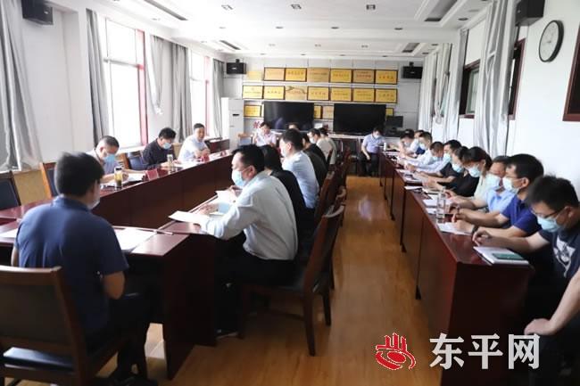 """东平县召开""""两会""""疫情防控安排部署会"""