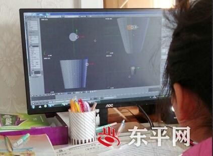东平县佛山小学在线举行第一届3D创作作品大赛