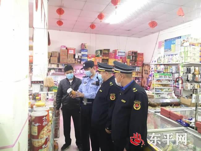 """""""昆仑2020""""专项行动 东平县公安局严打五类犯罪"""