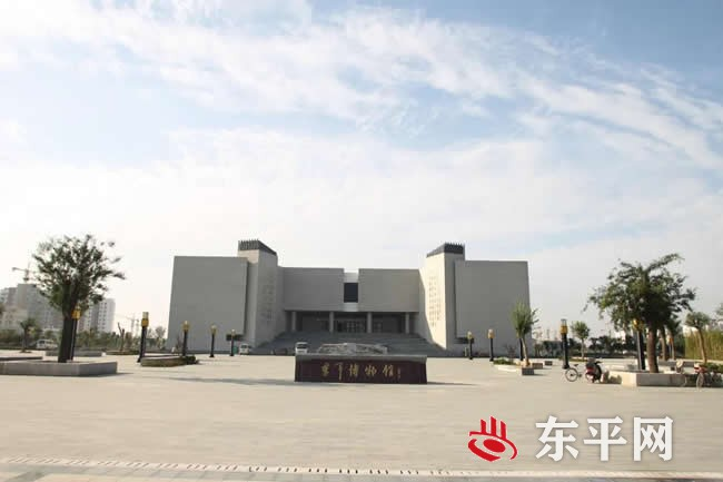 东平县博物馆