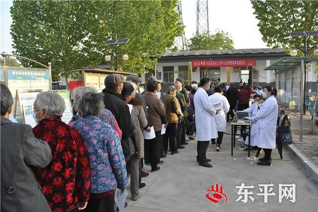 东平县免费为65岁及以上老年人开展健康体检活动