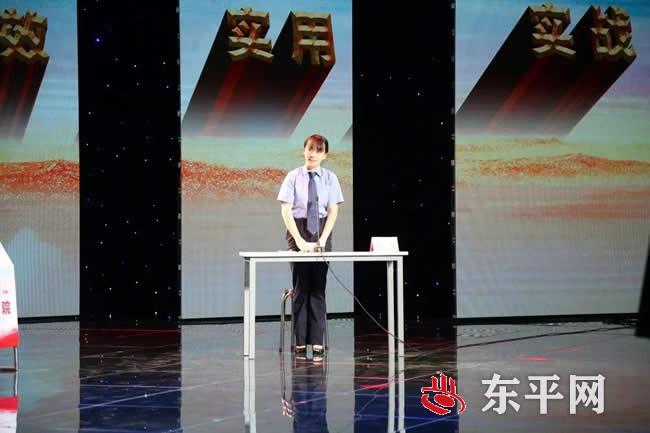 东平县人民检察院第一检察部检察官助理李雪