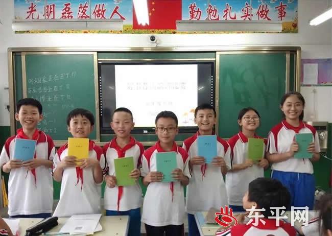 """东平县第二实验小学举行""""好书我推荐""""演讲比赛活动"""