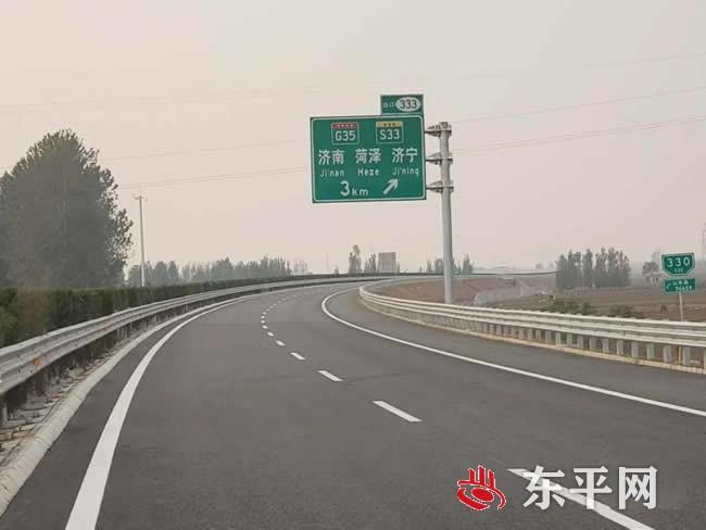 宁梁高速公路东平段顺利交工验收 明日通车
