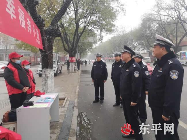 """我县开展""""全国交通安全日""""集中宣传活动"""