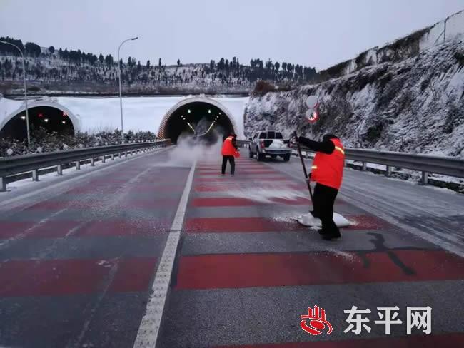 东平县各部门积极开展除雪保畅通工作
