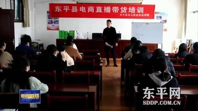 东平县人社局分类施策 让贫困群众长期稳定脱贫