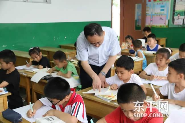 东平县第二实验小学扎实做好暑期托管服务工作
