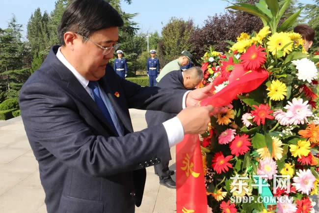 东平县举行公祭烈士活动